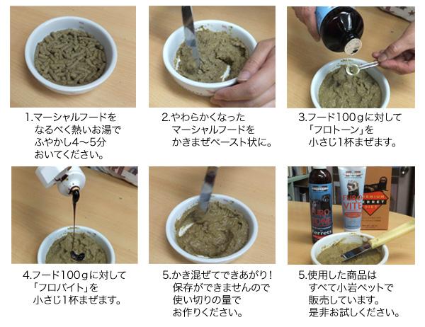 ダックスープミックス レシピ